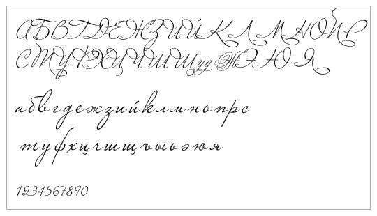 Marianna скачать шрифт.
